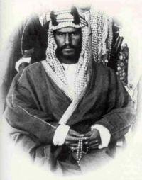 Some Arab Guy