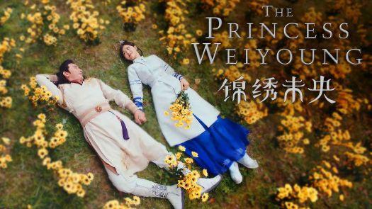 Tuoba Jun and Li Weiyoung chinese drama