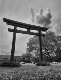 torii gate-Aurora, Illinois