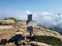 Mt. Lafayette summit