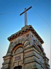 Laferla Cross