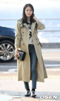 Airport Style - YoonA