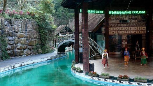 Cultural museum, Tai-wan