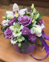 Happiness is......Stunning Purple and White Posy.