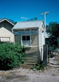 Theme Mailboxes & Outhouses, Odd Things Along The Road: Smallest post office in the southern hemisphere till 1974