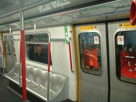 MTR_Hong_Kong_M-Stock_train