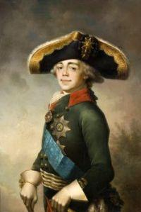 Borovikovsky_Portrait of Paul I, Emperor of Russia (1800)