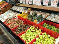 produce at Jungle Jims-4032x3024