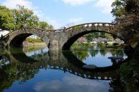Megane-bashi bridge in Isahaya Park, Nagasaki, Japan