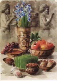 "Haft seen ""NowRuz table set"""
