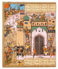 Shah Anushirvan Captures the Fortress of Saqila