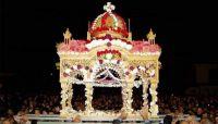 Good Friday Epitaph - Greek Orthodox Easter