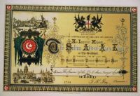 Admission Ticket 1867