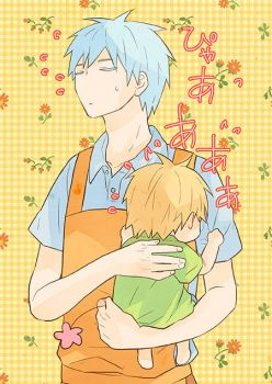 everything is ok, kise-kun