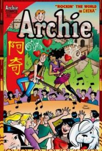 Archie #651 China Travel Time