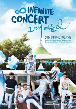 infinite concert poster