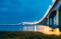 Jintang Bridge, China $1.5 billion