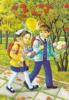 Back to School - Love Novoselova art