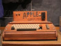first apple p.c.