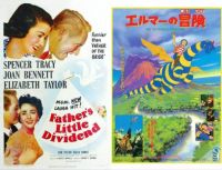 Father's Little Dividend ~ 1951 and My Father's Dragon ~ 1997