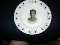 Anyone know this plate?