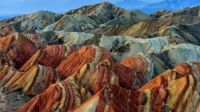Geological Phenomena - The Colourful Fairyland of Danxia