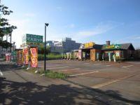 Advertising in Tsubame