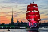 St Petersburg red sails festival