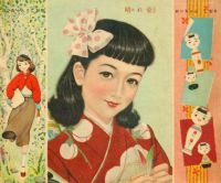 Themes Vintage illustrations/pictures - Japanese girl
