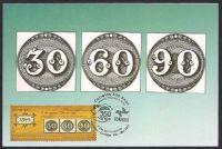 brazilians stamps1