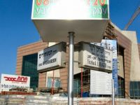 Yitzhack Rager and Hameshahrerim Intersection