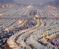Tents at Mina (Hajj)