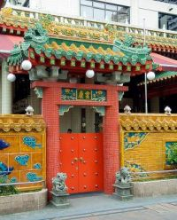 a temple gate, Singapore