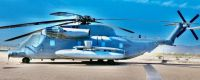 Sikorsky MH-53M Pave Low IV. Pima Air and Space Museum.