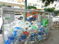 A Tel Aviv option to dispose of recyclable plastic containers