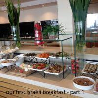 Israeli hotels go 'all out' for breakfasts, Tel Aviv, Dec, 2016
