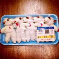 Crimes against sheep #1