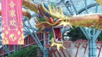 Sentosa Dragon
