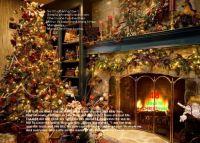 Maerry Christmas ... to you!