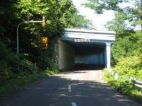 Hokkaido mountain tunnel