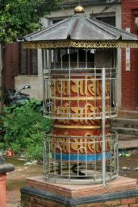 Prayer Mill, Nepal