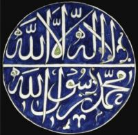 Blue and White Islamic Ceramic Plate with Calligraphy