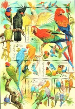 Stamps with Parrots