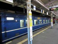 Sleeping Car Hamanasu