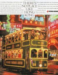 90's Ads {Hong Kong}