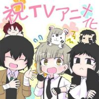 bungou stray dogs wan_animekakinen