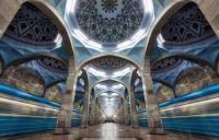 Alisher Navoiy station, Tashkent, Uzbekistan