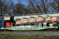 Christmas train 003