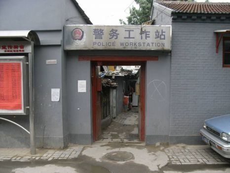 Chinese Police station