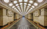 Moscow Elektrozavodskaya Metro Station